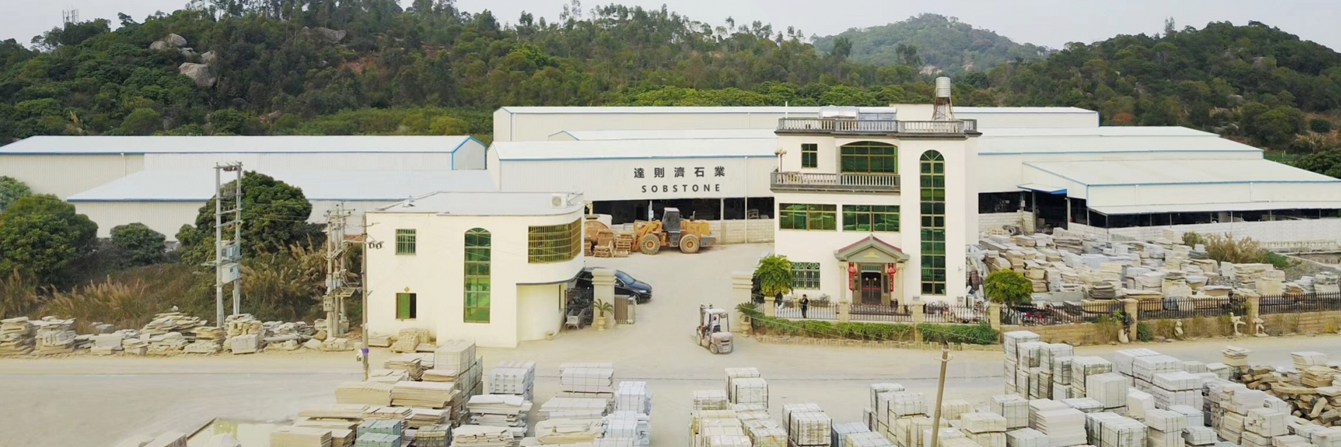 China Xiamen SOB Stone factory